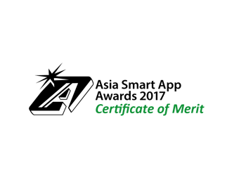 ASIA SMARTPHONE APPS CONTEST 2017 | CERT OF MERIT