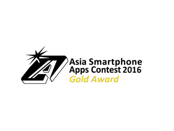 ASIA SMARTPHONE APPS CONTEST 2016 | GOLD AWARD