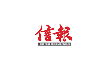 Hong Kong Economic Journal